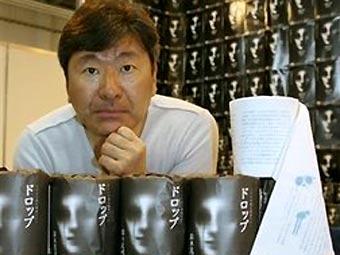 Кодзи Судзуки и его новое произведение