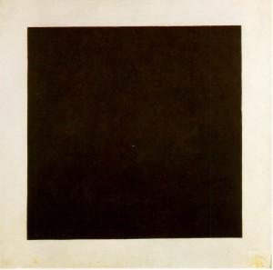 Черный супрематический квадрат. Малевич