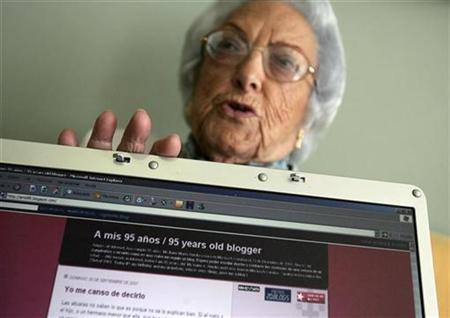 Мария Амелия Лопес и ее блог